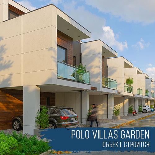 polo villas garden