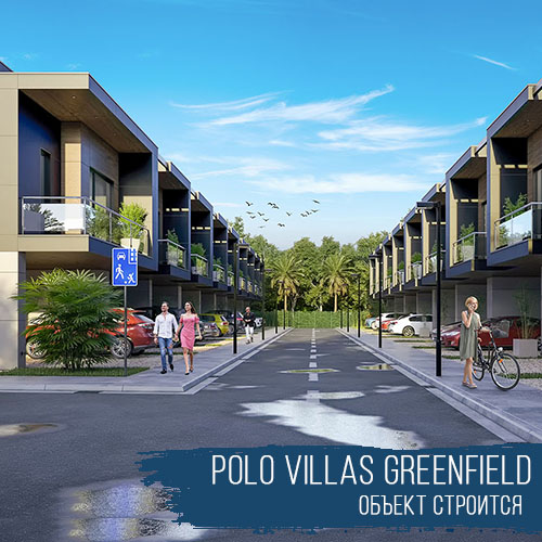 polo villas greenfield